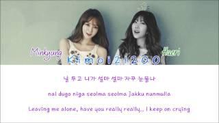 Davichi (다비치) - 8282 [hangul/romanization/english] Color & Picture Coded Hd