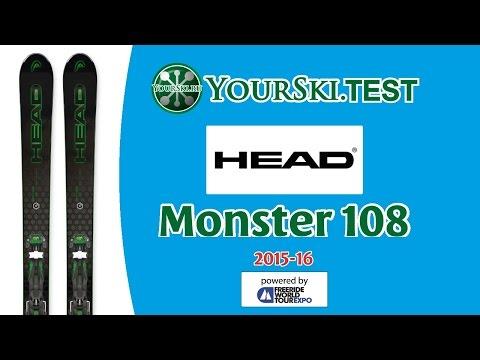 Тесты горных лыж Head Monster 108 (Сезон 2015-16)