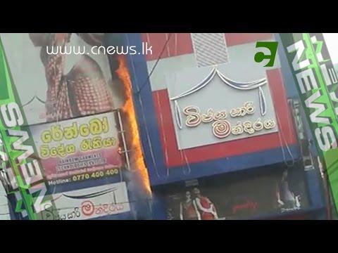 Maharagama Wijaya Sari Mandir Fire