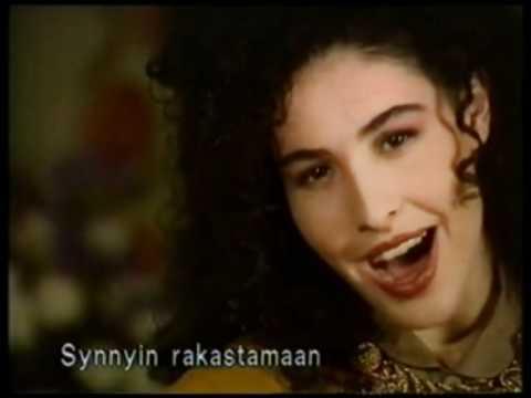 1989 Nina  - Nacida para amar