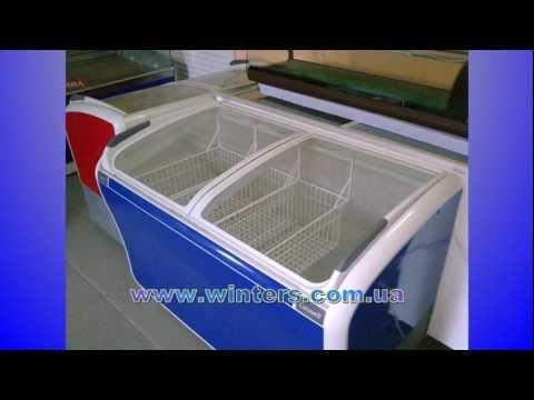 Б/У торговое холодильное оборудование.