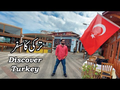 Turkey Trip | Turkish Food & Lifestyle | Istanbul Airport