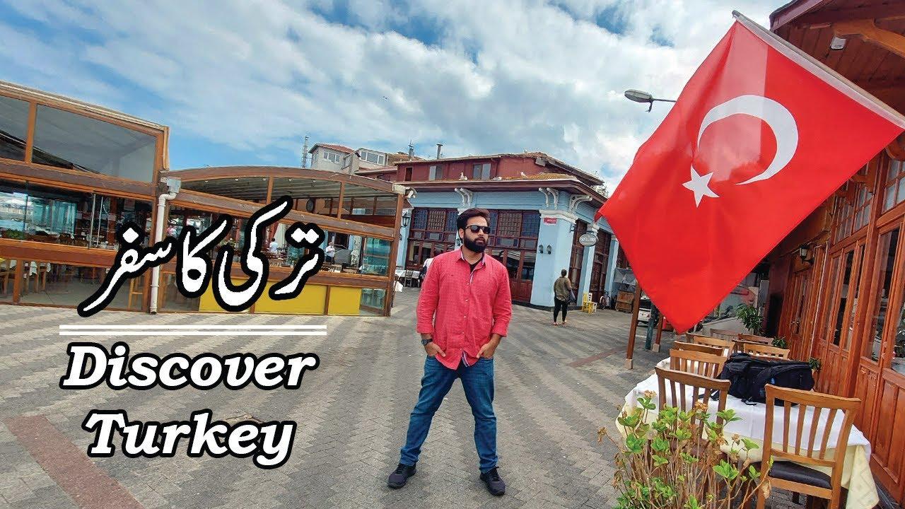 Turkey Trip   Turkish Food   Turkish Lifestyle