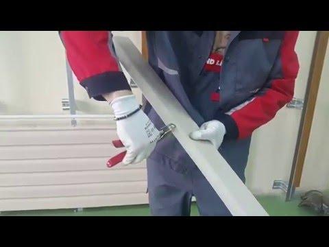 Как закрепить верхнюю панель сайдинга