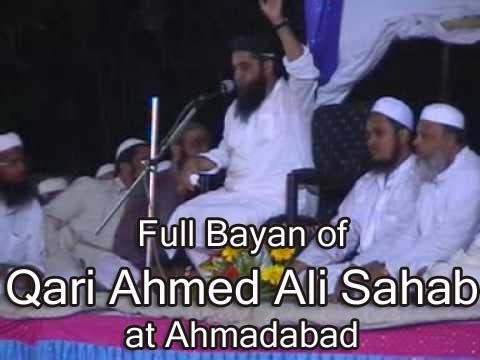 Qari Ahmed Ali Falahi Full Bayan at Ahmadabad