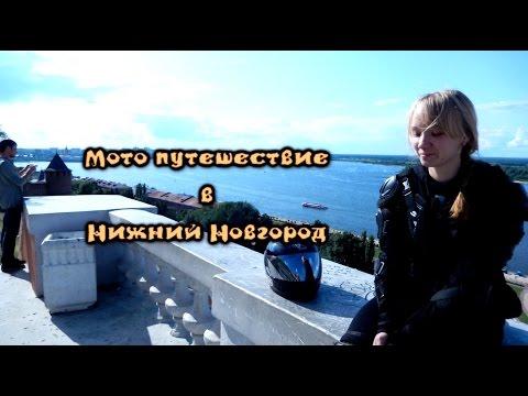 Главная - Агентство Политических Новостей - Нижний Новгород