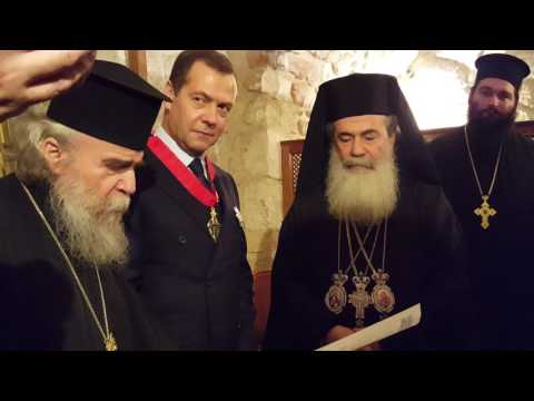 Russian Prime-Minister Dmitri Medvedev in the Holy Sepulchre