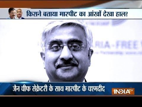 Trouble for AAP MLAs after VK Jain claims Amantullah, Jarwal of assaulting Delhi CS