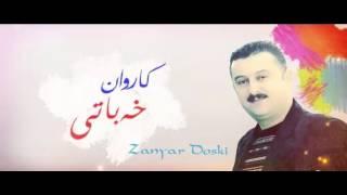 Xoshtrin gorane karwan xabati-خۆشترین گۆرانی کاروان خباتی