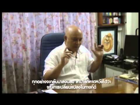 บุกสำนักหมอดูดังเมียนมาร์ ไขข่าวลือการเมืองไทย