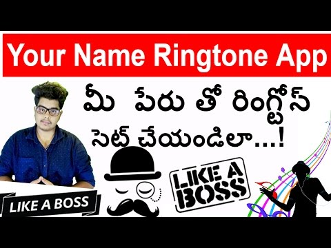 Set your name as ringtone and answer calls like boss in telugu | Must Watch