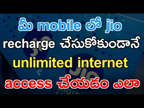 Jio Unlimited Free Internet Trick Without Any Recharge | in telugu | Thunder cloud factory