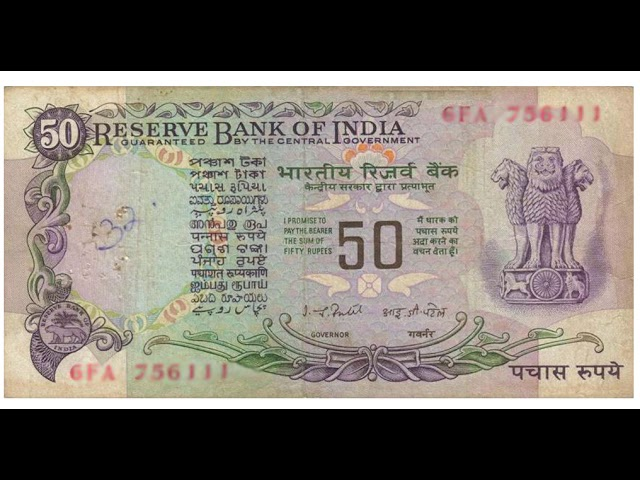 50 Rupee Old Note Value of Indian Currency
