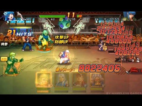 KOF'98 UM OL Japan Version Cross-Server Ladder Match 180526