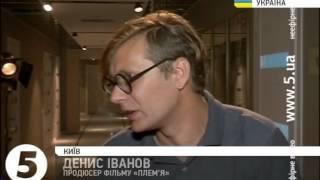 """Фильм """"Поводырь"""" выдвинут на Оскар от Украины"""