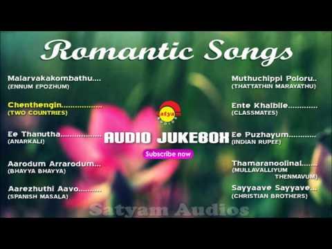 Romantic Songs | Evergreen Malayalam Film Hits