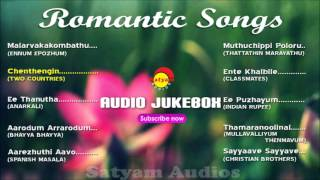Romantic songs | evergreen malayalam film hits