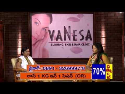 VANESA Slimming, Skin & Hair Clinic Episode-1  by DM Tv Works