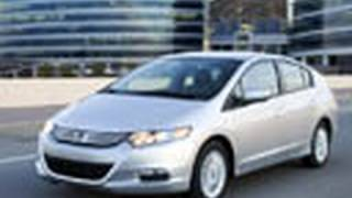 2010 Honda Insight Hybrid Videos