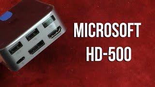 Розпакування Microsoft HD-500