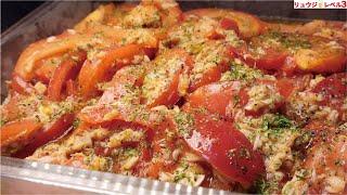 ツナトマトマリネ|料理研究家リュウジのバズレシピさんのレシピ書き起こし|料理研究家リュウジのバズレシピさんのレシピ書き起こし