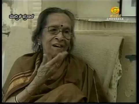Rare Interview of  Gangubai Hangal