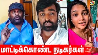 Fake Account -ஆல் பதறிய செந்தில் | Senthil Goundamani Comedy, Lockdown | latest Tamil News