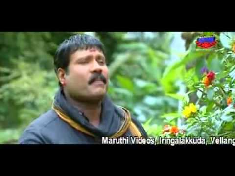 kalabhavanmani New ayyappa devotional song MANIMALAYILE AYYAPPAN 2011   YouTube