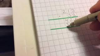 Kaksinumeroisella luvulla kertominen,  osa 1
