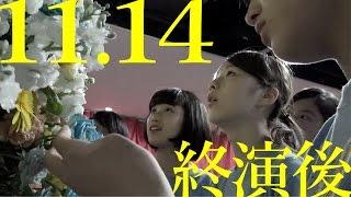 11月14日にAKIBAカルチャーズ劇場にて行われた「スマイルネッサンスvol....