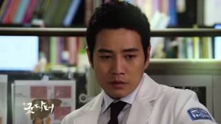 KBS 월화 드라마 굿닥터(Good Doctor) 13부 예고(preview-13)