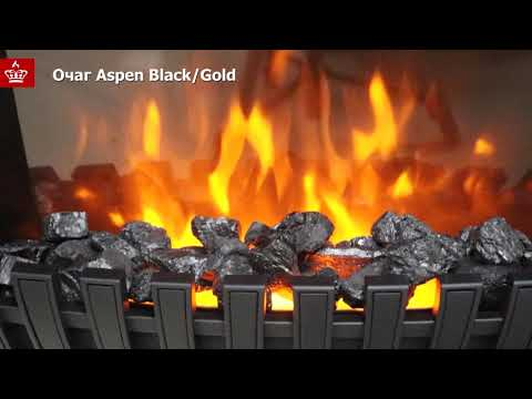 Очаг Aspen Black. Видео 0