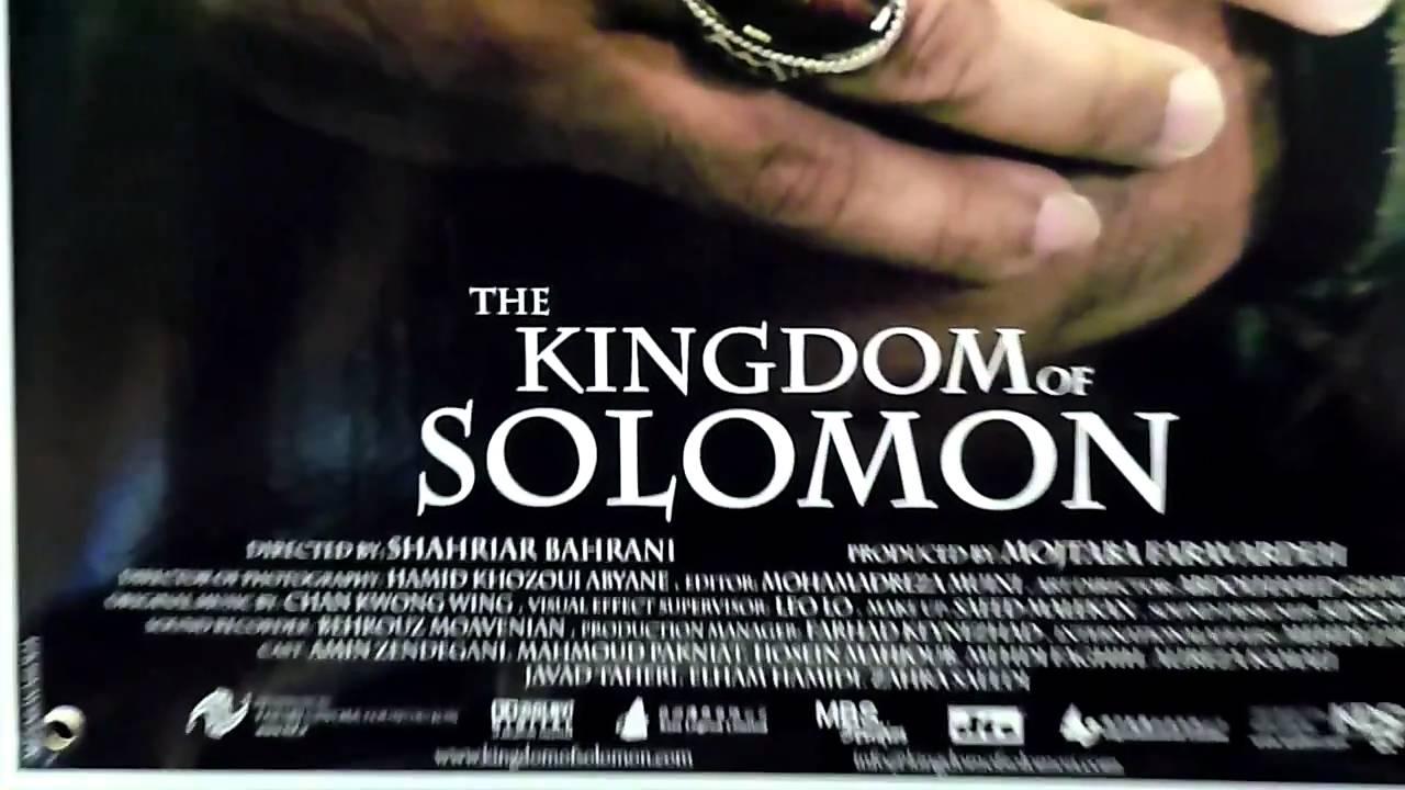 Kingdom of Solomon – Hazrat Suleman (AS) Full Movie in URDU