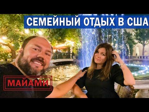 Григорий и Лена поехали в рыбный ресторан