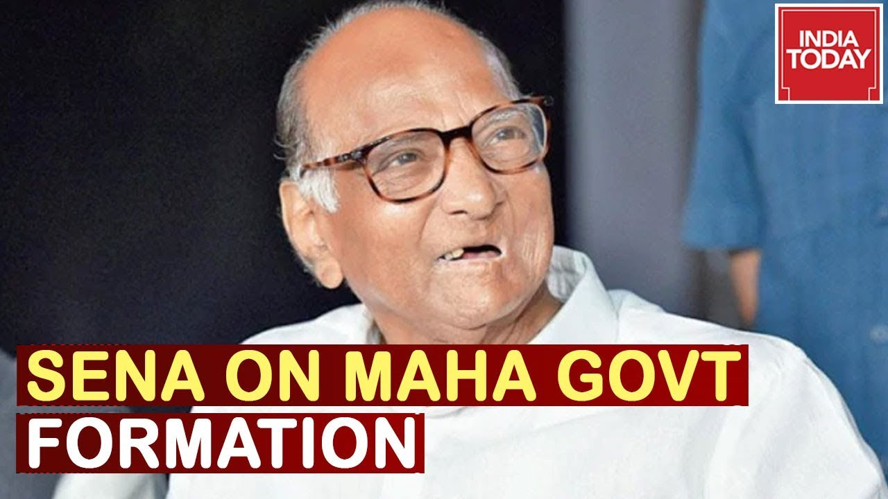 """Govt Formation In Maharashtra Soon"" Shiv Sena Makes Claims On Maha"