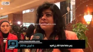 مصر العربية | رئيس منظمة نسائية: النقاب زي المايوه