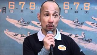 九州スポーツ杯3号艇 西田靖選手