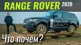 Чем Range Rover круче всех Скидки на 2019 год Большой Рендж в ЧтоПочем S12e08