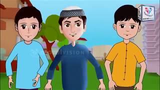 Sarfaraz memorizing surah An Nasr with Abdul Bari from Amma Para