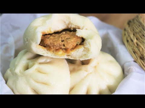 BETTER THAN TAKEOUT - Chinese Steamed Pork Buns baozi Recipe []
