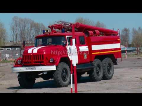 Соревнование водителей пожарных автомобилей