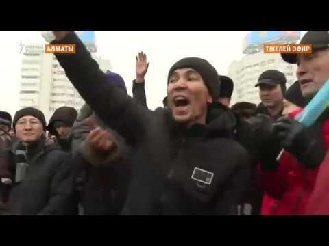 Алматы мен Нұр-Сұлтандағы наразылық / Протесты в Нур-Султане и Алматы