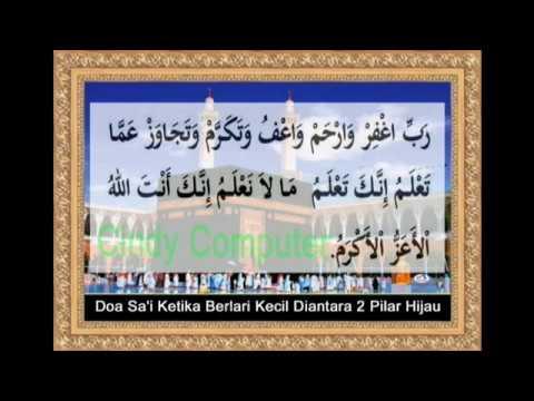 Tempat Sai Bukit Safa Marwah Rukun Umroh Dan Haji Yang Pasti Semua Jamaah Kesini.