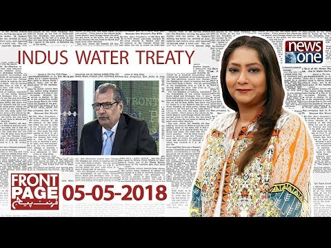 Front Page | 5-May-2018  | News One
