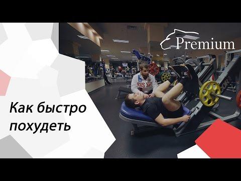 X-FIT - фитнес-клубы бизнес и премиум-класса в Москве и