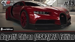 CSR Racing 2: Bugatti Chiron (CSR2)RED Edition (Tuning & Customization) [Episode #09]