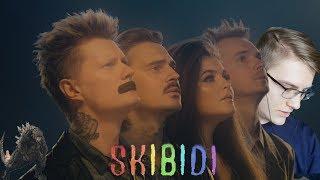 LITTLE BIG — SKIBIDI (Romantic Edition) | Литл биг - Скибиди | Начинаем учить новый танец скибиди