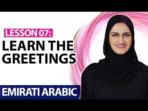 Emirati Arabic language speaking course, 7 AlRamsa Institute