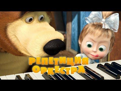 Русские мультфильмы: мультфильмы смотреть онлайн или