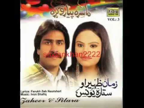 Pashto songs zaman zaheer and sitara younas
